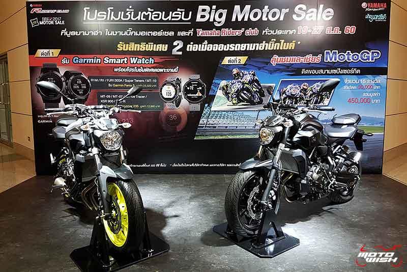 MotoWish-Promotion-BIG-Motor-Sale-2017-Yamaha-MotoGP