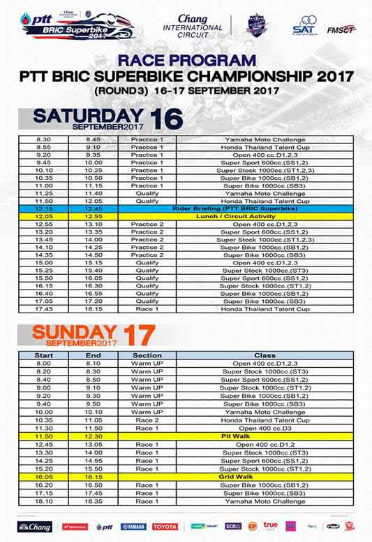 MotoWish PTT Superbike 2017 Round 3 Race Program - ระเบิดความมันส์ ถ่ายทอดสดการแข่งขัน PTT BRIC Superbike Championship 2017 สนามที่ 3 - ระเบิดความมันส์กันอีกครั้ง ในรายการแข่งขันที่มีรถซุปเปอร์ไบค์ลงแข่งมากที่สุดในเมืองไทย PTT BRIC Superbike Championship 2017 สนามที่ 3 ซึ่งจะจัดการแข่งขันในวันที่ 16-17 กันยายน 2560 นี้
