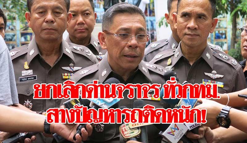 พลตำรวจโทชาญเทพ-เสสะเวช-1