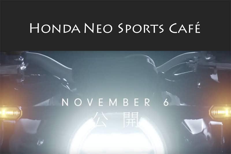 Honda Neo Sports Café - Honda เผยทีเซอร์รถรุ่นใหม่ Neo Sports Café เตรียมเปิดตัวในงาน Milan Show 6 พ.ย. นี้ - อีกหนึ่งทีเซอร์ของ Honda กับการเผยให้เห็นรถรุ่นใหม่ในปี 2018 ที่มีกำหนดการเปิดตัวในงาน Milan Show ในวันที่ 6 พฤศจิกายน ที่จะถึงนี้