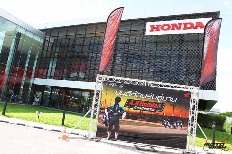 MotoWish-AP-Honda-Academy-2017-Honda-Safety-Riding-Park-Chiangmai