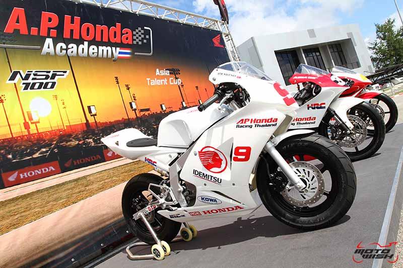 A.P. Honda Academy Thailand บิดล่าฝันเฟ้นหาดาวรุ่ง สนามที่ 2 โซนภาคเหนือ จ.เชียงใหม่ | MOTOWISH 165