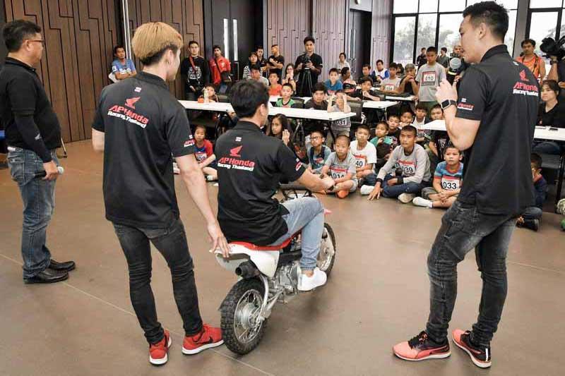 MotoWish-AP-Honda-Academy-2017-Round-2-chiangmai-2