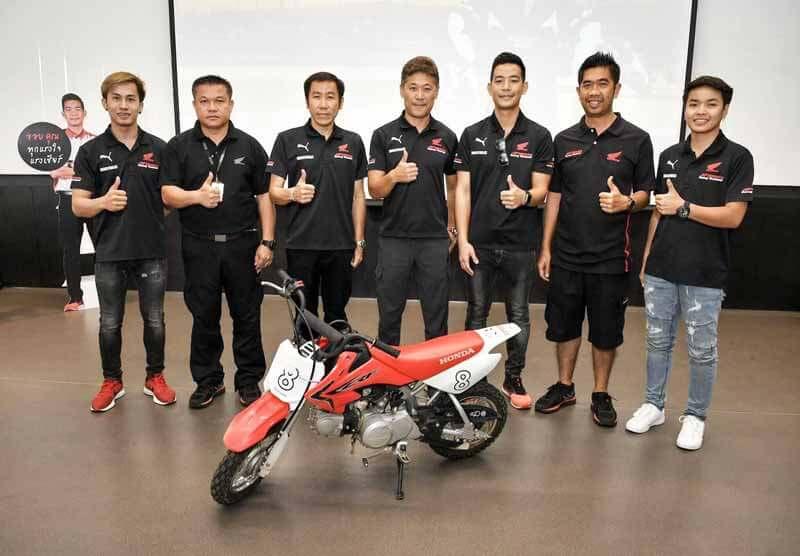 A.P. Honda Academy Thailand บิดล่าฝันเฟ้นหาดาวรุ่ง สนามที่ 2 โซนภาคเหนือ จ.เชียงใหม่ | MOTOWISH 162