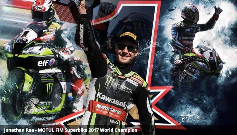 MotoWish Jonathan Rea Motul FIM Superbike 2017 World Champion - ย้อนหลังการแข่งขัน WorldSBK 2017 สนามที่ 11 France Round เรีย กดแฮตทริกบันทึกประวัติศาสตร์ - โจนาธาน เรีย ควบรถแข่ง ZX-10RR กดดับเบิ้ลแชมป์ประจำสนามที่ 11 พร้อมขึ้นแท่นรับแชมป์ประจำปี WorldSBK 2017 ไปครองโดยยังเหลือการแข่งขันอีก 3 สนาม แต่คะแนนสะสมทิ้งห่างอันดับที่ 2 ทีมเมทอย่าง ทอม ไซคส์ ถึง 120 คะแนน