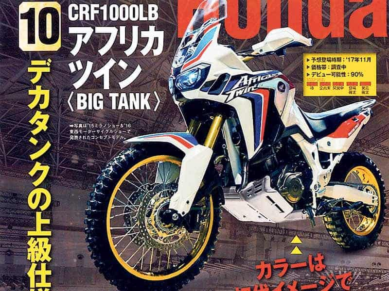 Young-Machine-Honda-Africa-Twin-2018-1