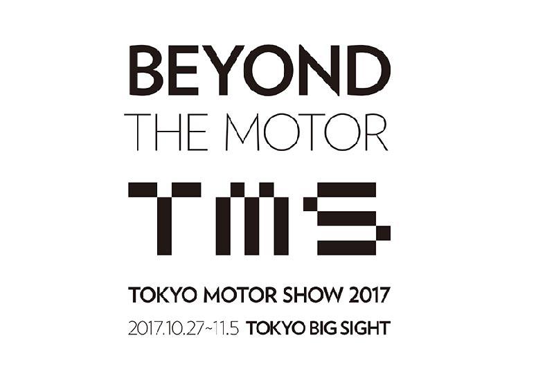"tokyo motor show - เปิดโผ 3 ไฮไลท์เด็ด รถคอนเซ็ปต์สุดล้ำจาก Yamaha ที่ขนมาในงานโตเกียวมอเตอร์โชว์ - งานโตเกียวมอเตอร์โชว์ ถือเป็นงานแสดงรถสุดยิ่งใหญ่ของญี่ปุ่น และมีชื่อเสียงขจรไกลระดับโลก ซึ่งในครั้งนี้เป็นครั้งที่ 45 ภายใต้แนวความคิด ""Beyond The Motor"" มีขึ้นระหว่างวันที่ 27 ตุลาคม - 5 พฤศจิกายน 2560"