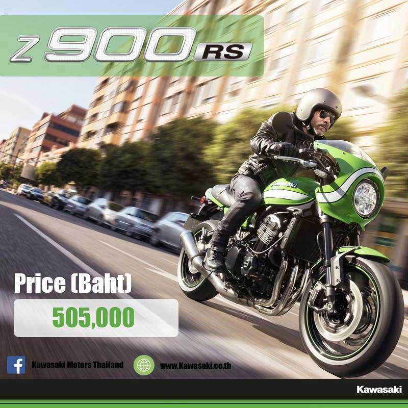 Kawasaki เผยราคารถใหม่ปี 2018 ก่อนเปิดตัวงาน Motor Expo ไฮไลท์เด็ด Ninja 400, Ninja ZX-10R SE, Ninja H2 SX และ Z900RS | MOTOWISH 47