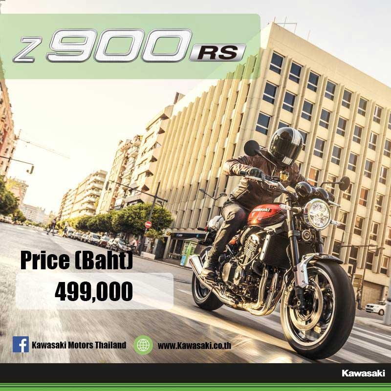 Kawasaki เผยราคารถใหม่ปี 2018 ก่อนเปิดตัวงาน Motor Expo ไฮไลท์เด็ด Ninja 400, Ninja ZX-10R SE, Ninja H2 SX และ Z900RS | MOTOWISH 49