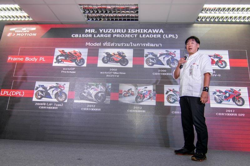 MotoWish-Review-Honda-CB150R-2017-8