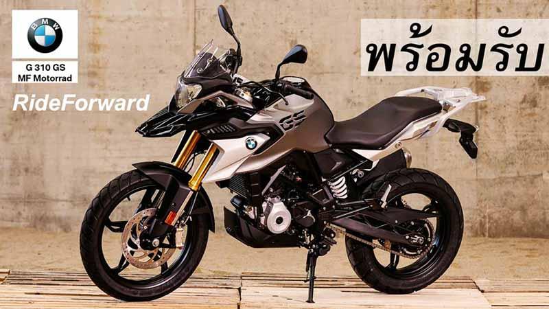 ทดลองขับขี่ฟรี !!! พร้อมโปรฯพิเศษ Test Ride BMW G 310 GS ใกล้ที่ไหนไปที่นั้น MF Motorrad   MOTOWISH 45