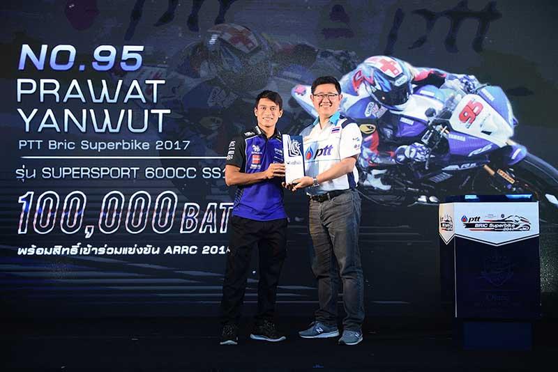 PTT-BRIC-Superbike-2017-1