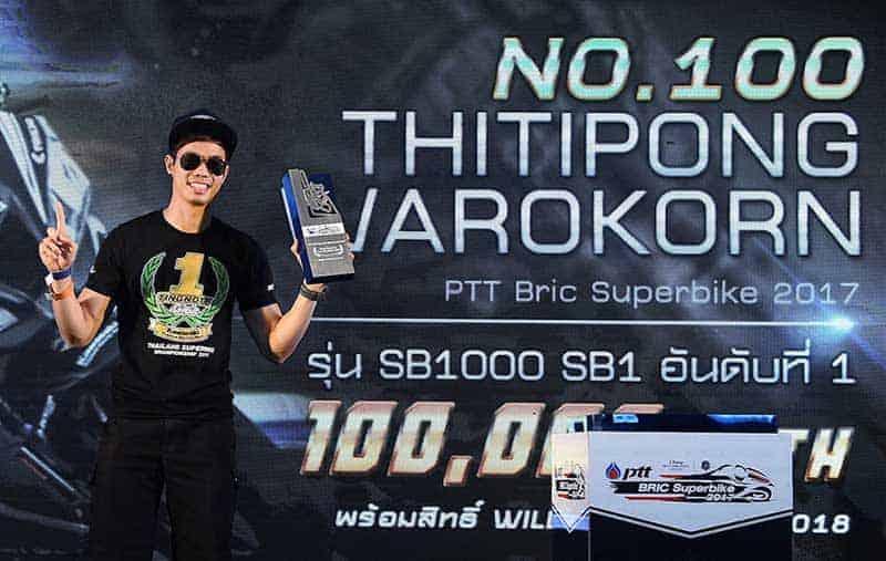 PTT-BRIC-Superbike-2017-2