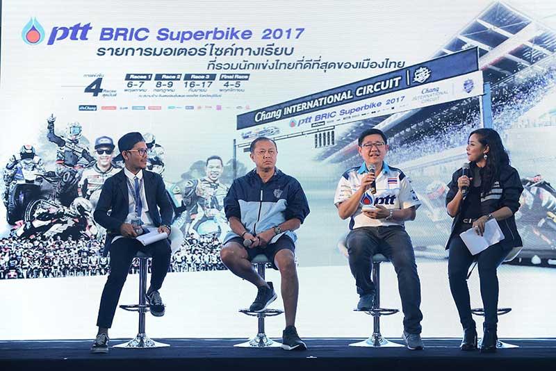 PTT-BRIC-Superbike-2017-4
