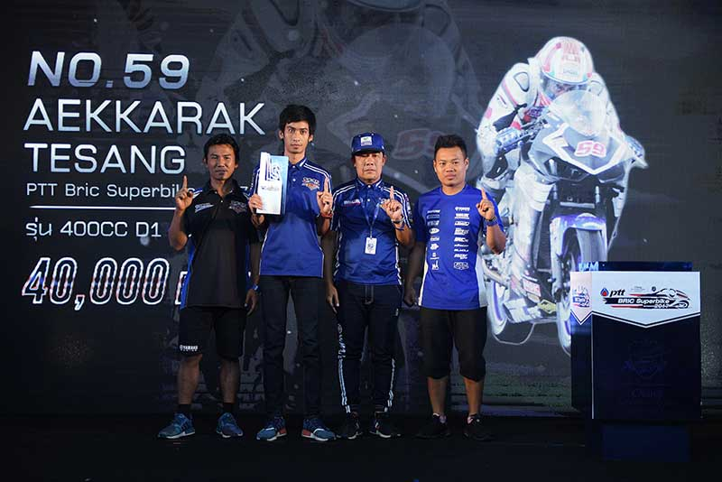 PTT-BRIC-Superbike-2017-5