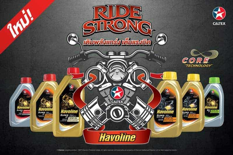 MotoWish-Havoline-RIDE-STRONG-Caltex