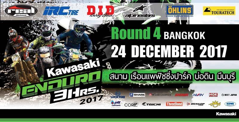 MotoWish-Kawasaki-Enduro-2017-Round-4-Date