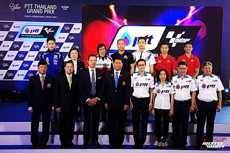 """ปตท. สร้างประวัติศาสตร์หน้าใหม่ ให้คนไทยได้สัมผัสเกมส์การแข่งขัน """"MotoGP"""" ครั้งแรกในเมืองไทย   MOTOWISH 49"""