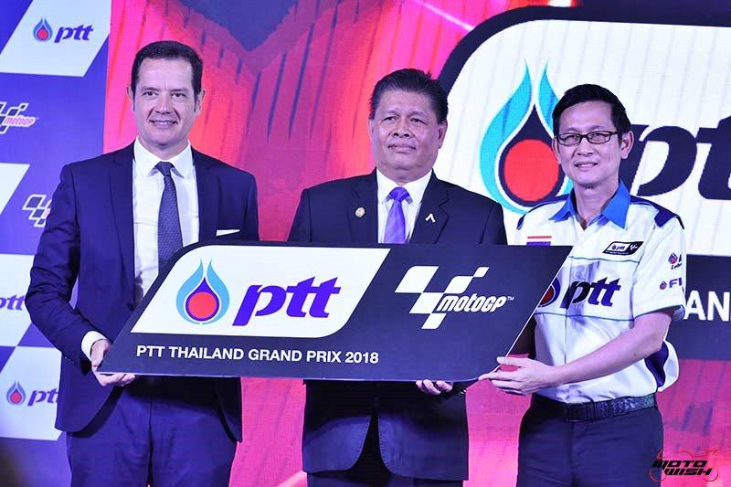 """ปตท. สร้างประวัติศาสตร์หน้าใหม่ ให้คนไทยได้สัมผัสเกมส์การแข่งขัน """"MotoGP"""" ครั้งแรกในเมืองไทย   MOTOWISH 53"""