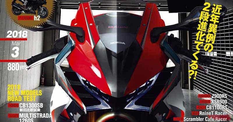 เผยภาพเรนเดอร์ Honda CBR1000RR 2019 โฉบเฉี่ยว ล้ำสมัย ติดปีกสไตส์รถ GP | MOTOWISH 49