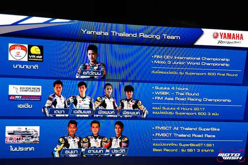 Yamaha-Thailand-Racing-Team-2018