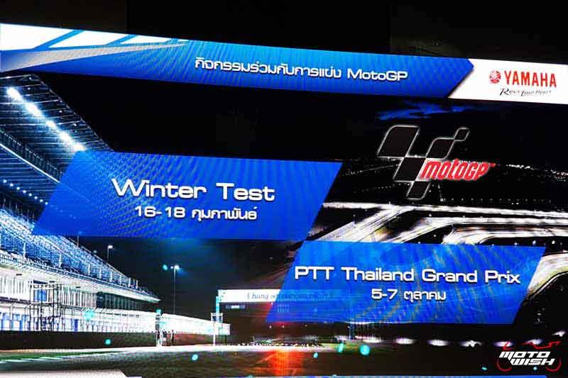 Yamaha-Winter-Test-MotoGP-2018