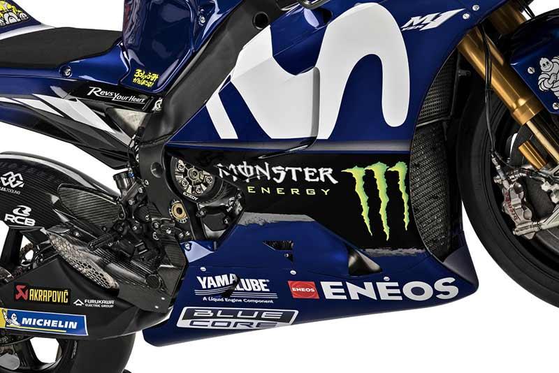 Yamaha-YZR-M1-2018-3