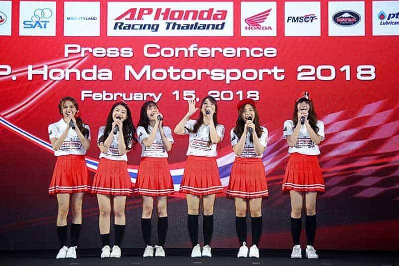 A.P. Honda ผู้นำวงการมอเตอร์สปอร์ตไทย แถลงนโยบายประจำปี 2018 พร้อมดึง BNK48 สร้างสีสัน | MOTOWISH 12