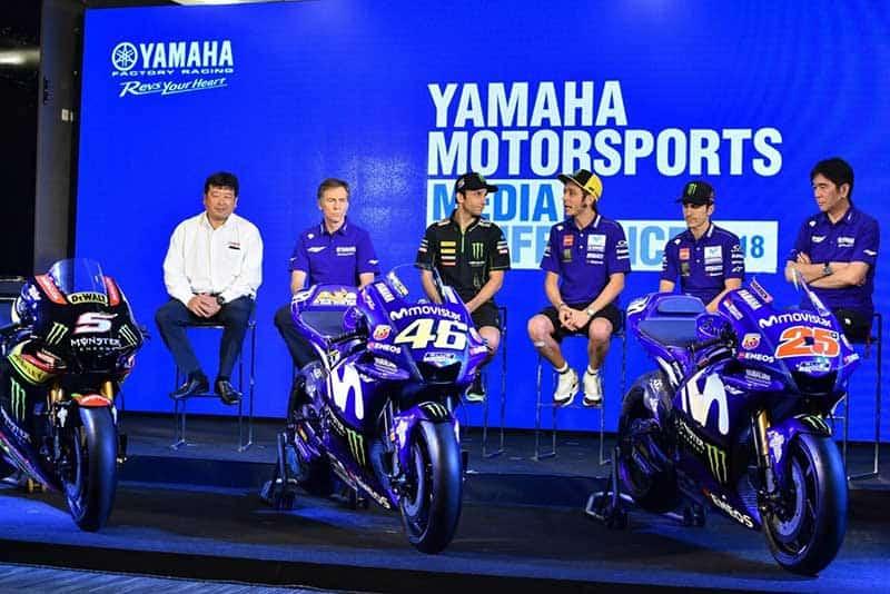 Yamaha-media-conferance-2018