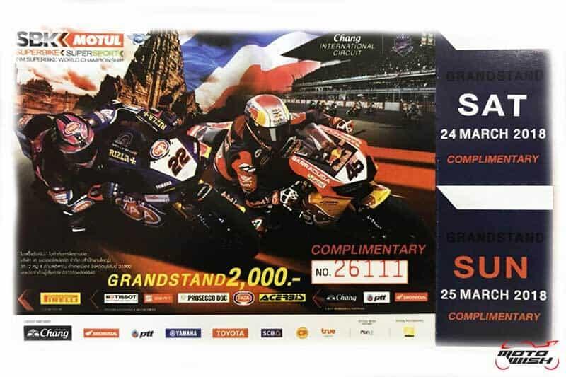 MotoWish-Free-Ticket-WorldSBK-2018-Grand-Stand