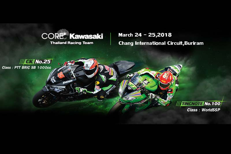 MotoWish WorldSBK Core Kawasaki Thailand Racing Team 2018 No.100-No.25