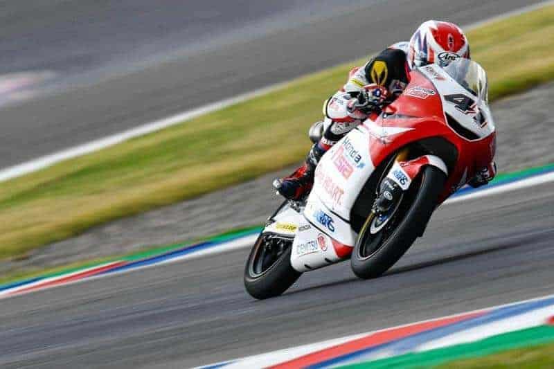 Chip-nakarin-Honda-moto3