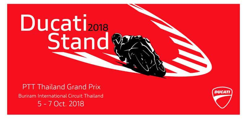 ตำแหน่ง Stand ที่นั่งสำหรับแฟนๆ Ducati MotoGP ในรายการ PTT Thailand Grand Prix 2018   MOTOWISH 36