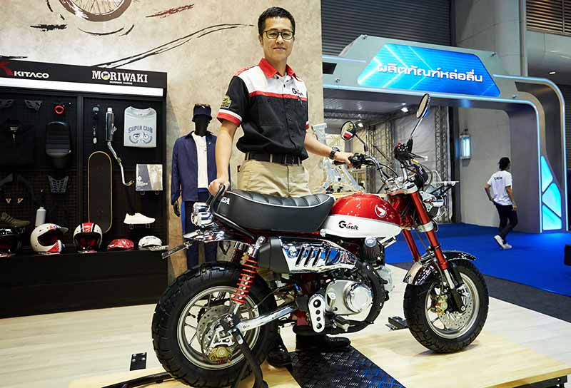 MotoWish-Honda-Monkey-Gcarft