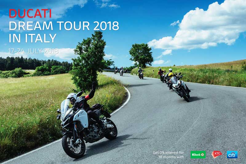 Ducati Dream Tour 2018 สุดยอดทริปในฝันของสาวกดูคาติ ขี่รถที่ประเทศอิตาลี 0% 10 เดือน !!! | MOTOWISH 2