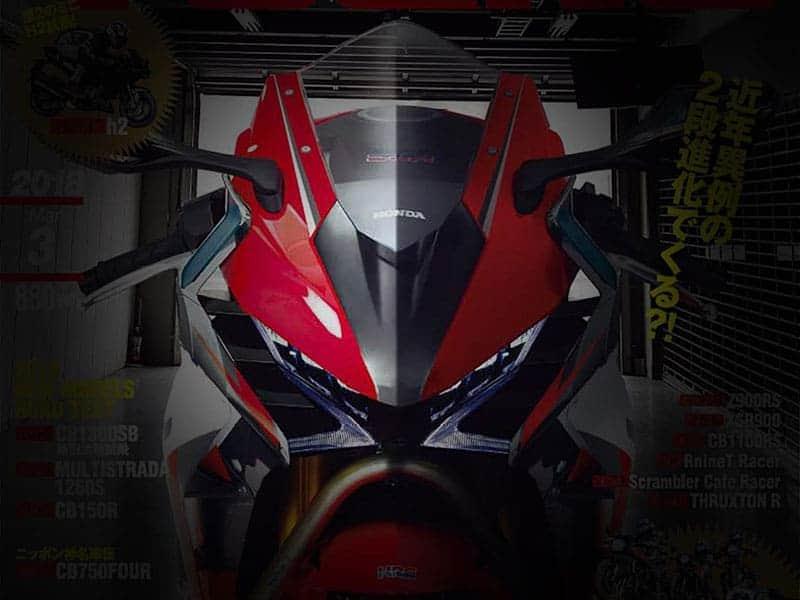 ข่าวลือ!! เครื่องยนต์ V4 บล็อคใหม่ของ Honda อาจเผยโฉมในปี 2019 | MOTOWISH 2