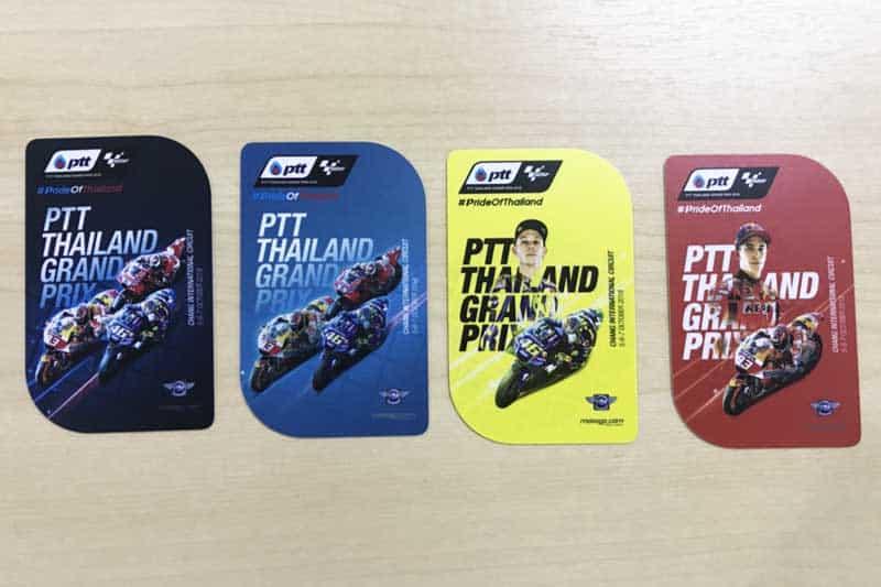 เผยโฉมบัตรแข็ง MotoGP 2018 ในไทย พร้อมของแถมผู้ถือบัตร รอสซี่ สแตนด์ และ มาเกซ สแตนด์ !!! | MOTOWISH 2