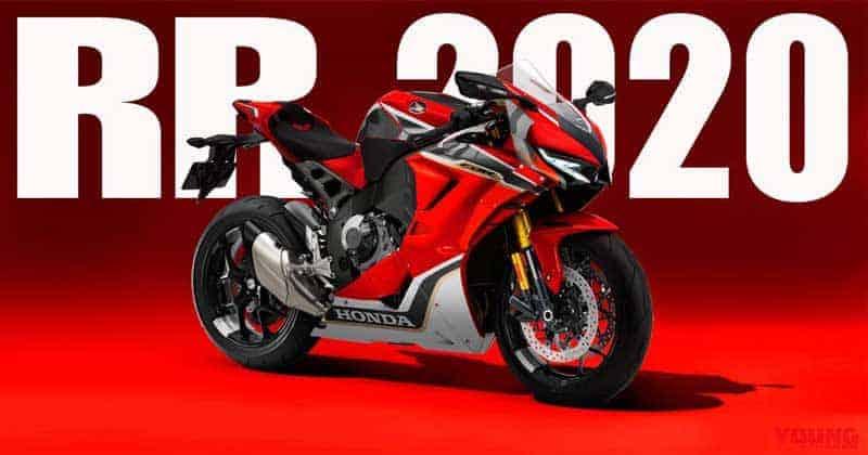 ข่าวลือ Honda CBR1000RR รุ่นใหม่ จะเปิดตัวในปี 2020 | MOTOWISH 1