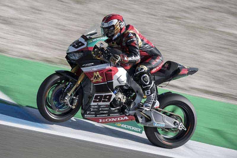 เปิดขายรถแข่ง WorldSBK - Honda CBR1000 SP2 สเต็ปเทพ จากทีม Triple M Honda | MOTOWISH 1