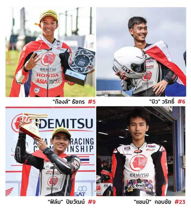 เช็กรายชื่อ 4 นักแข่งดาวรุ่งไทยได้ไฟท์ต่อในศึก เอเชีย ทาเลนต์ 2019   MOTOWISH 2