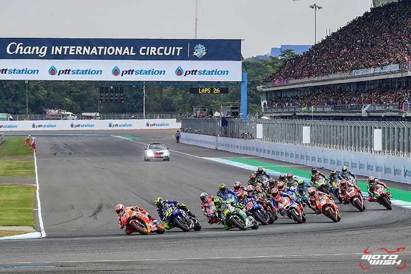 สนามช้างฯ เซอร์กิต เตรียมพร้อมเปิดขายบัตร MotoGP 2019 วันที่ 28 กุมภาพันธ์นี้ | MOTOWISH