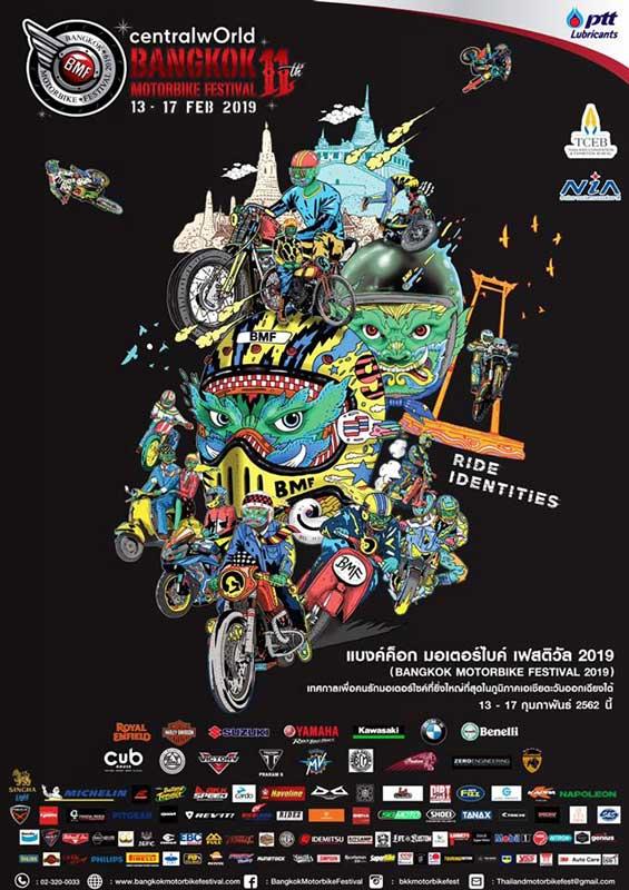 Bangkok Motorbike Festival 2019 งานเฉียบสำหรับไบค์เกอร์ตัวจริง 16 แบรนด์ดัง 90 บูธ จัดเต็ม !!! | MOTOWISH 4