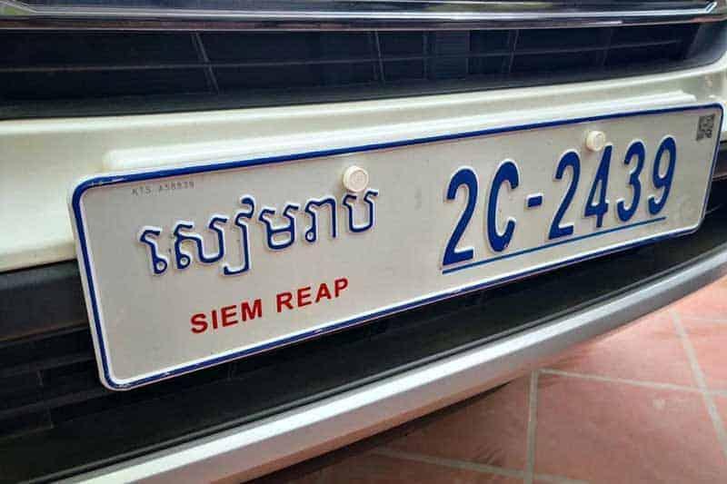ประเทศพัฒนาแล้ว กัมพูชา ติดตั้ง QR Code บนป้ายทะเบียนรถ แค่สแกนก็เช็คประวัติได้เลย !! | MOTOWISH 1