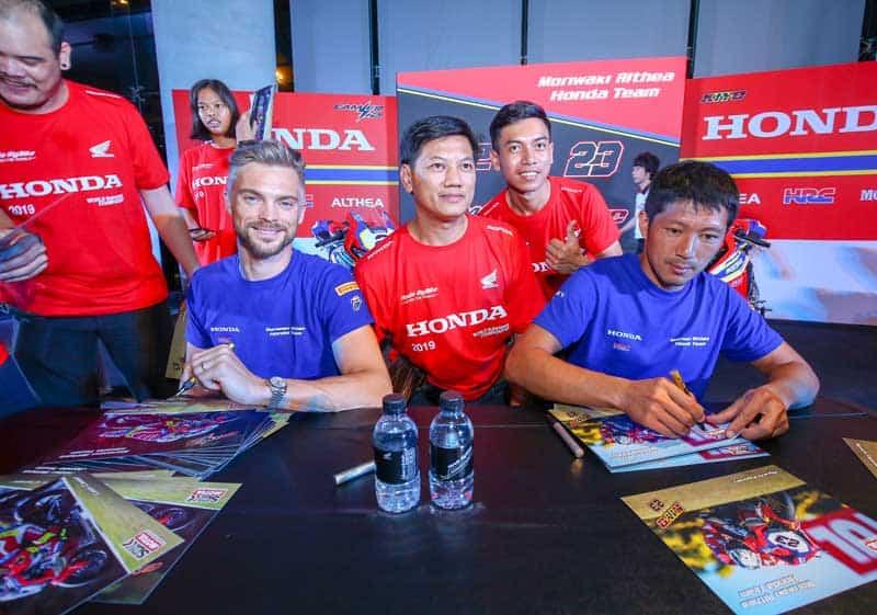 "A.P. Honda จัดมีต แอนด์ กรี๊ด นักบิดระดับโลก WorldSBK ""ลีออน คาเมียร์"" และ ""เรียวอิชิ คิโยนาริ"" | MOTOWISH 1"
