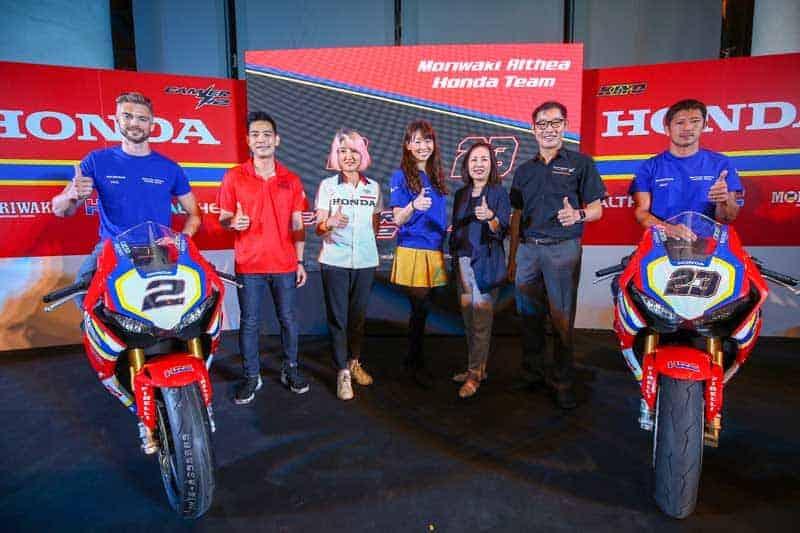 "A.P. Honda จัดมีต แอนด์ กรี๊ด นักบิดระดับโลก WorldSBK ""ลีออน คาเมียร์"" และ ""เรียวอิชิ คิโยนาริ"" | MOTOWISH 3"