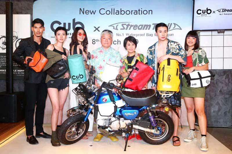 CUB House' ดึงแบรนด์แฟชั่นญี่ปุ่นเปิดตัว 'CUB House x Stream Trail' กระเป๋าสำหรับไบค์เกอร์สายลุย | MOTOWISH 6