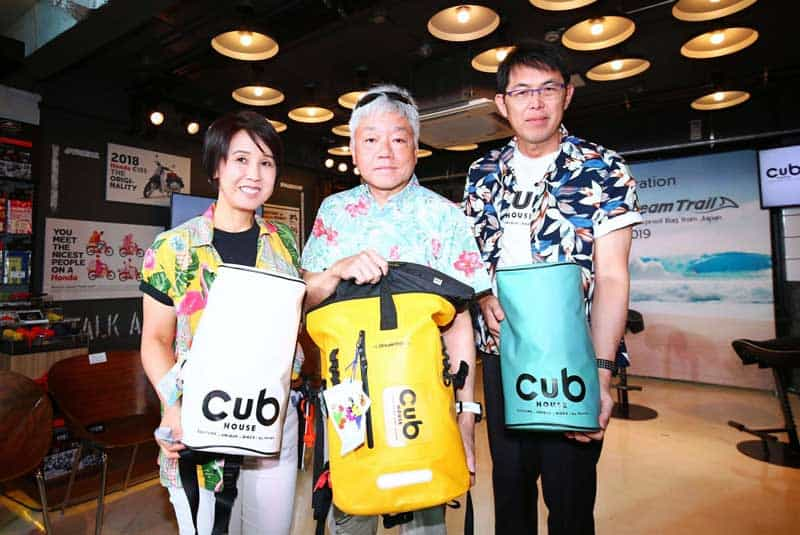 CUB House' ดึงแบรนด์แฟชั่นญี่ปุ่นเปิดตัว 'CUB House x Stream Trail' กระเป๋าสำหรับไบค์เกอร์สายลุย | MOTOWISH 7