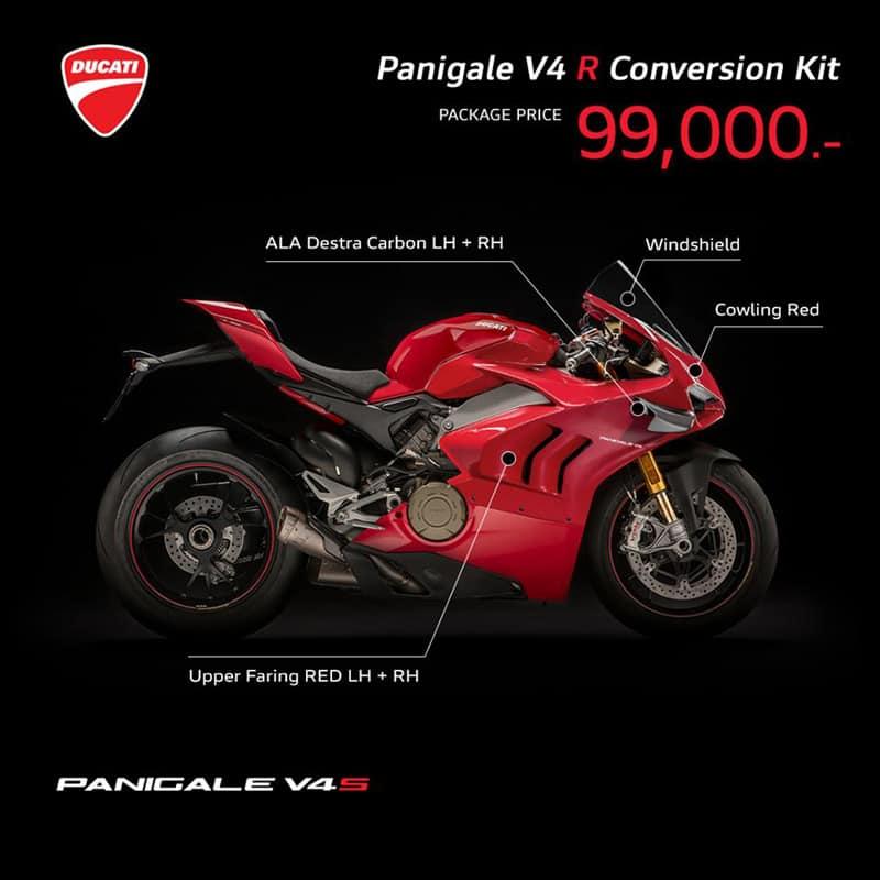 Ducati Panigale V4 แค่ใส่พาร์ทแต่ง 6 ชิ้น ก็ได้อารมณ์เหมือน V4R | MOTOWISH
