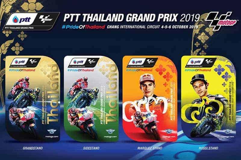 """หนึ่งเดียวในโลก! เปิดตัวบัตรแข็งโมโตจีพี """"PTT Thailand Grand Prix 2019"""" แลกพร้อมกันทั่วประเทศ 15 มิ.ย.   MOTOWISH 1"""