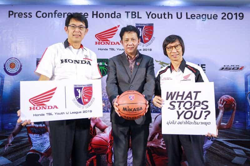 Honda TBL Youth U League 2019 การแข่งขันบาสเกตบอลชิงชนะเลิศแห่งประเทศไทย | MOTOWISH 1